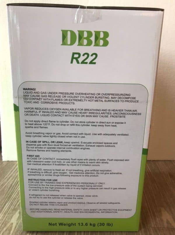น้ำยาแอร์ DBB รุ่น R22