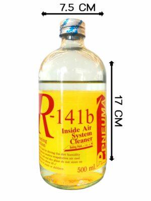 น้ำยาล้างระบบ R141b DBB แบบลัง12ขวด* 500 ml.